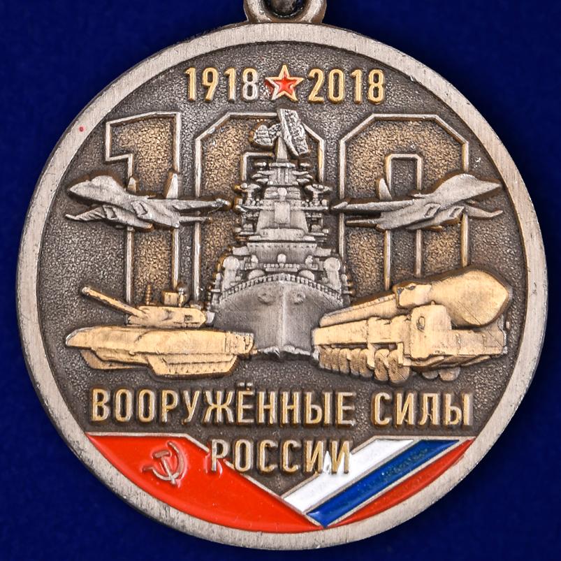 Купить медаль к 100-летию Вооруженных сил России в бордовом футляре из флока