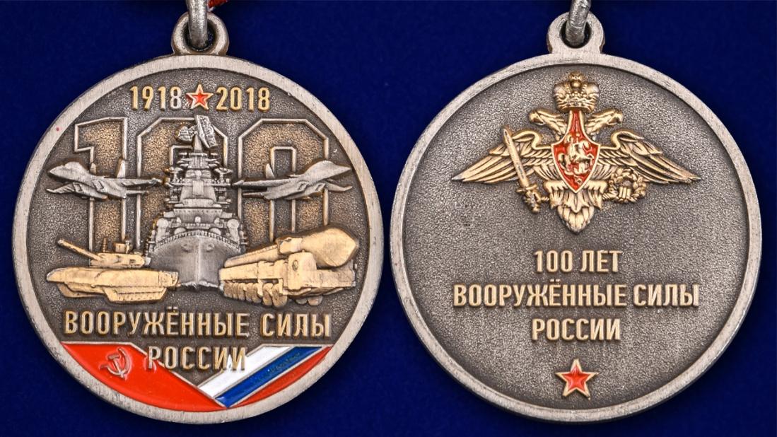 Медаль к 100-летию Вооруженных сил России в бордовом футляре из флока - аверс и реверс