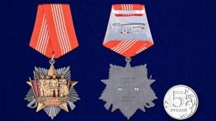 Медаль к 100-летнему юбилею Октябрьской революции - сравнительный вид