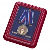 Медаль к 100-летнему юбилею Советской милиции в бархатистом футляре из флока