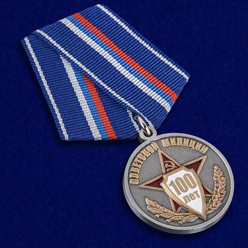 Медаль к 100-летнему юбилею Советской милиции в бархатистом футляре из флока - общий вид