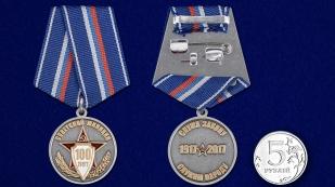 Медаль к 100-летнему юбилею Советской милиции в бархатистом футляре из флока - сравнительны вид