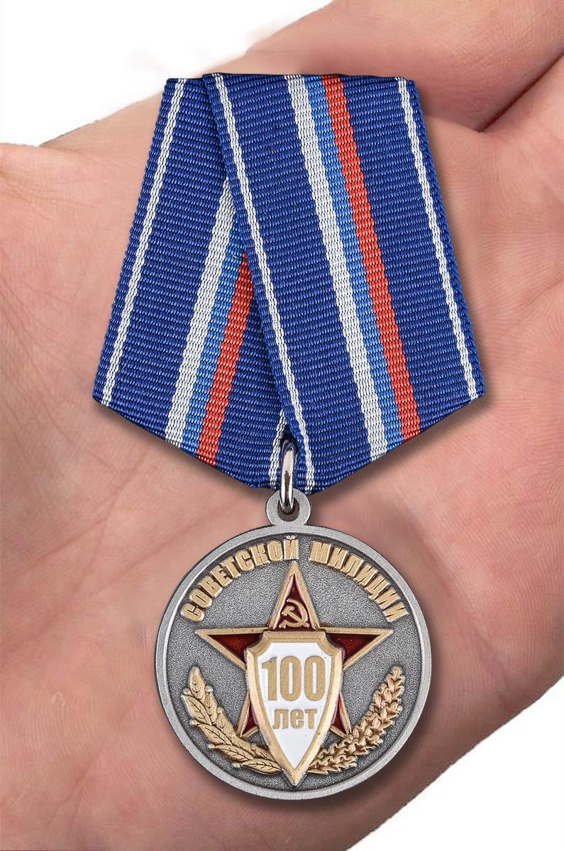 Медаль к 100-летнему юбилею Советской милиции в бархатистом футляре из флока - вид на ладони