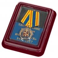 Медаль к 100-летнему юбилею ВЧК-КГБ-ФСБ в нарядном футляре из флока