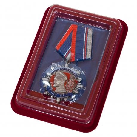 Медаль к 100-летнему юбилею ВЧК-КГБ-ФСБ Ф. Дзержинский