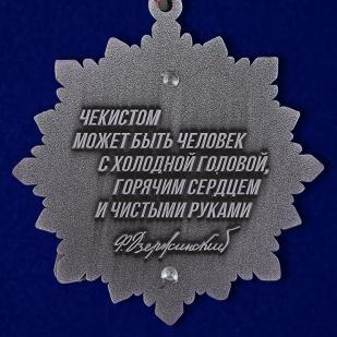 Медаль к 100-летнему юбилею ВЧК-КГБ-ФСБ Ф. Дзержинский - купить онлайн