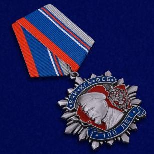 Медаль к 100-летнему юбилею ВЧК-КГБ-ФСБ Ф. Дзержинский - общий вид