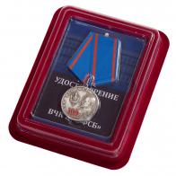 Медаль к 100-летнему юбилею ВЧК КГБ ФСБ в футляре из флока