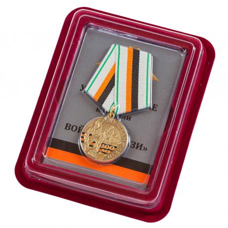 Медаль к 100-летнему юбилею Войск связи в темно-бордовом футляре из бархатистого флока