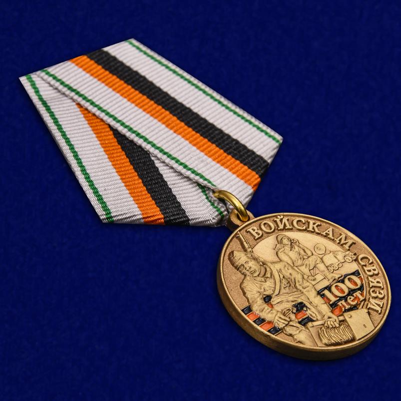 Медаль к 100-летнему юбилею Войск связи в темно-бордовом футляре из бархатистого флока - общий вид