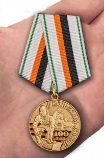 Медаль к 100-летнему юбилею Войск связи в темно-бордовом футляре из бархатистого флока - вид на ладони