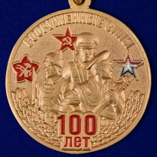 Купить медаль к 100-летнему юбилею Вооруженных сил
