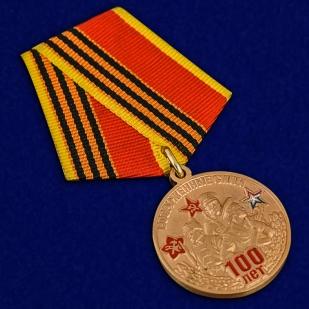 Медаль к 100-летнему юбилею Вооруженных сил - общий вид