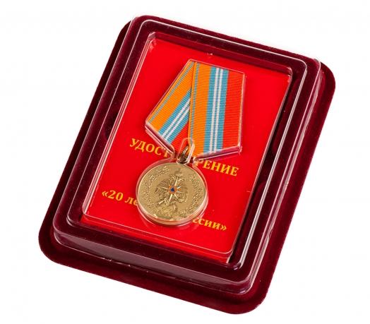 Медаль к 20-летию ГКЧС-МЧС в бархатистом футляре с пластиковой крышкой