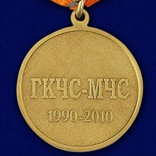 Медаль к 20-летию ГКЧС-МЧС в бархатистом футляре с пластиковой крышкой - обратная сторона