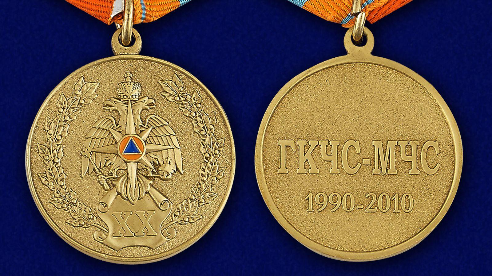Медаль к 20-летию ГКЧС-МЧС в бархатистом футляре с пластиковой крышкой - аверс и реверс