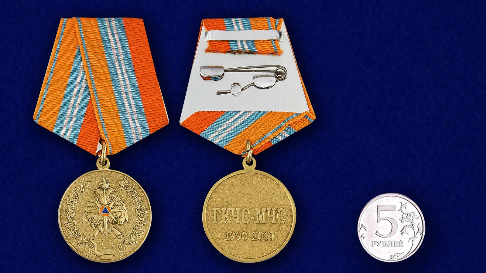 Медаль к 20-летию ГКЧС-МЧС в бархатистом футляре с пластиковой крышкой - сравнительный вид