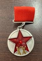 Медаль к 20-летию РККА (муляж)