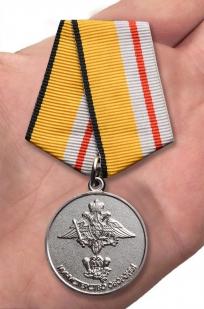 Медаль к 200-летнему юбилею Министерства Обороны - вид на ладони