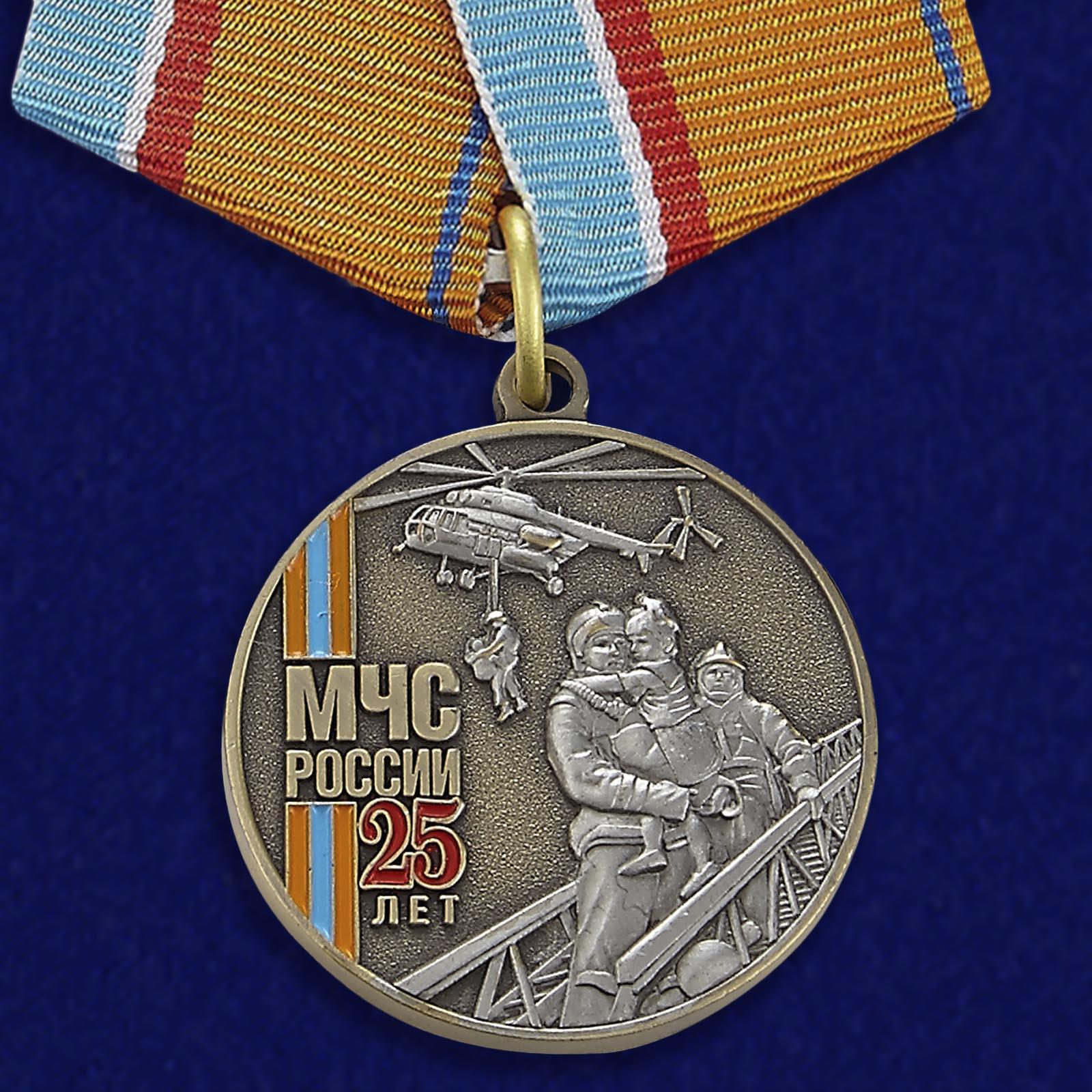 Медаль МЧС России