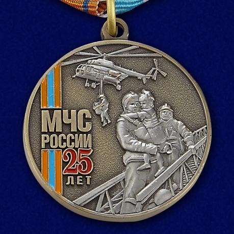 Медаль к 25-летию МЧС России