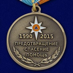 Медаль к 25-летию МЧС России - оборотная сторона