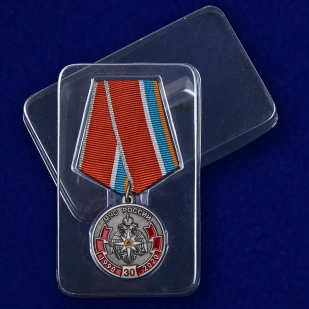 Медаль к 30-летию МЧС России с доставкой