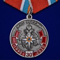Медаль к 30-летию МЧС России