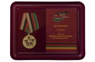Медаль к 30-летию вывода Советских войск из ДРА купить в Военпро