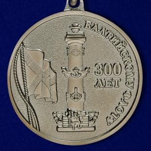 Медаль к 300-летию Балтийского флота - аверс