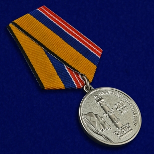 Медаль к 300-летию Балтийского флота по выгодной цене