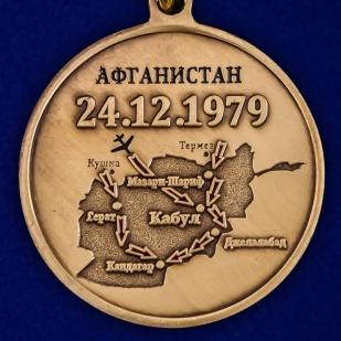 Медаль к 40-летию ввода Советских войск в Афганистан от Военпро