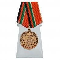 Медаль к 40-летию ввода Советских войск в Афганистан на подставке