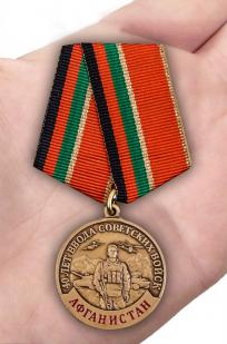 Медаль к 40-летию ввода Советских войск в Афганистан в футляре - вид на ладони