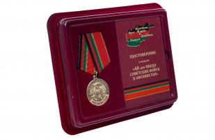 Медаль к 40-летию ввода Советских войск в Афганистан в футляре