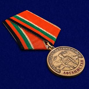 Медаль к 40-летию ввода Советских войск в Афганистан в футляре - общий вид