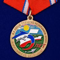 Медаль к 5-летию принятия Республики Крым в Российскую Федерацию
