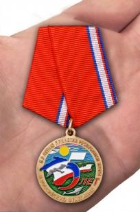 Медаль к 5-летию принятия Республики Крым в Российскую Федерацию отменного качества