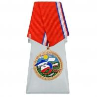 Медаль к 5-летию принятия Республики Крым в Российскую Федерацию на подставке