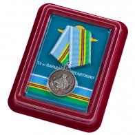 Медаль к 70-летию 51-го парашютно-десантного полка