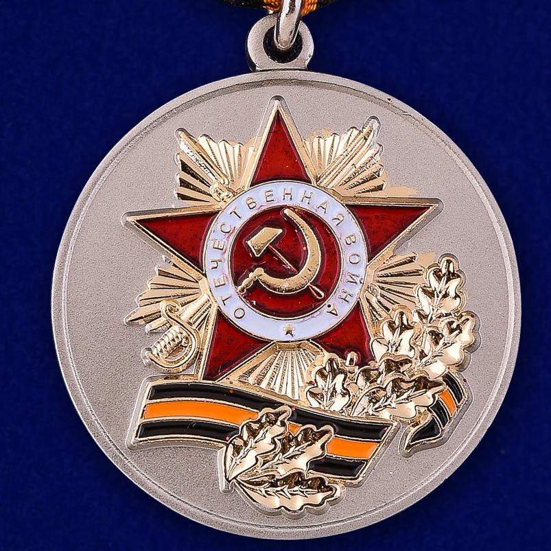 Медаль к 70-летию Победы в ВОВ - аверс