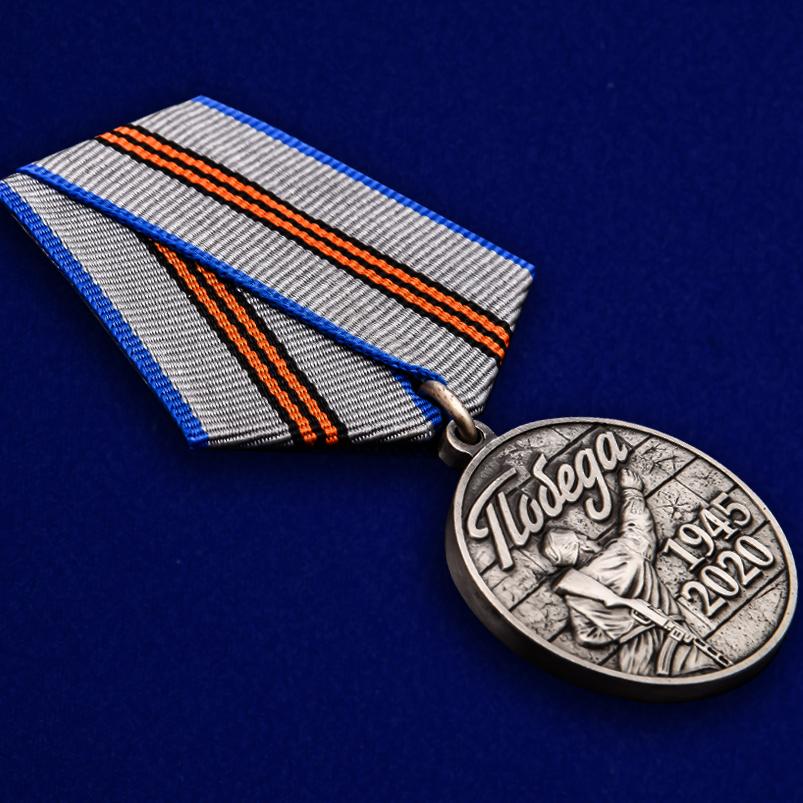 Медаль к 75-летию Победы в Великой Отечественной Войне в футляре - общий вид медали