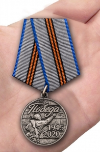 Медаль к 75-летию Победы в Великой Отечественной Войне в футляре - вид на ладони