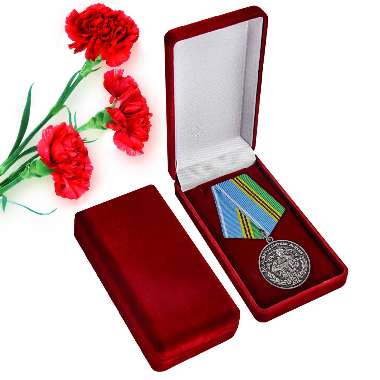 Медаль к 85-летию воздушного десанта в футляре