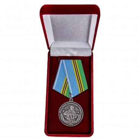 Медаль 85 лет ВДВ РФ в футляре