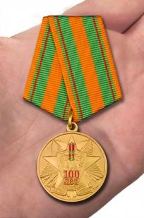 Медаль к вековому юбилею Пограничных войск России - вид на ладони
