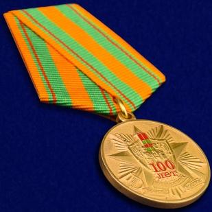 Медаль к вековому юбилею Пограничных войск России - общий вид
