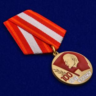 Медаль к вековому юбилею ВЛКСМ - общий вид