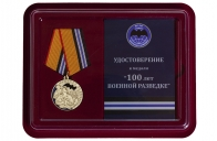 Медаль к вековому юбилею Военной разведки