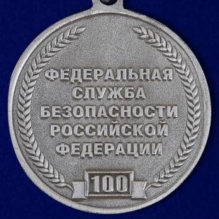 Заказать медаль к юбилею ВЧК-КГБ-ФСБ 100 лет в футляре из бархатистого флока с прозрачной крышкой